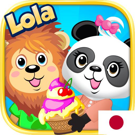 Lola のABC パーティー 2 教育 App LOGO-APP試玩