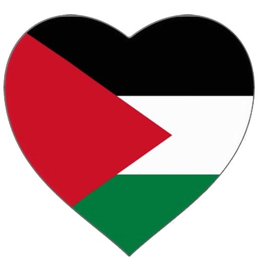 Palestine Radio Music & News