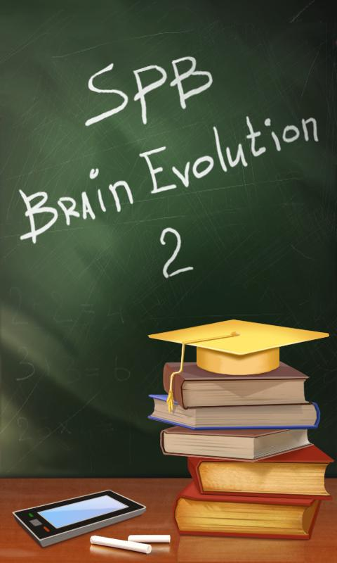 SPB Brain Evolution- screenshot