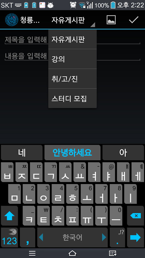 중앙인 - screenshot