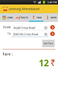 Janmarg BRTS Ahmedabad- screenshot thumbnail
