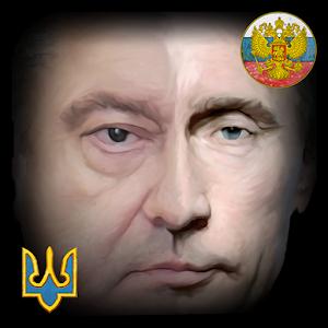 Юра Енакиевский возвращается - Цензор.НЕТ 1051