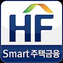스마트주택금융 icon
