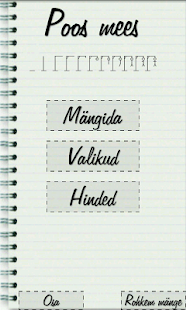 Poomine - Sõnade mäng- screenshot thumbnail