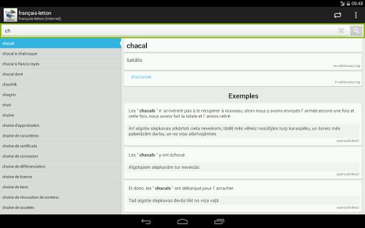 玩教育App|French-Latvian Dictionary免費|APP試玩