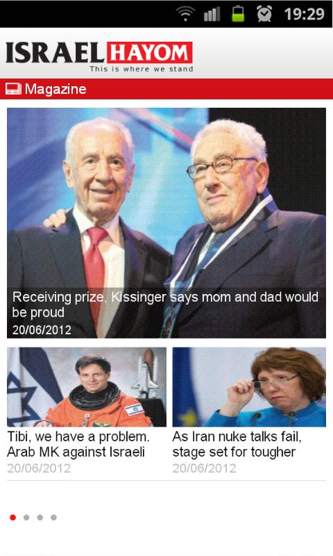 Israel Hayom English - screenshot