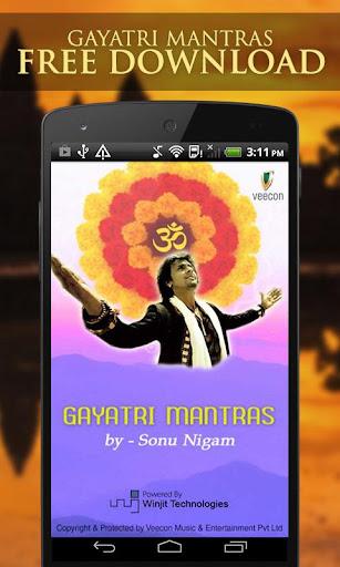 Gayatri Mantras By Sonu Nigam
