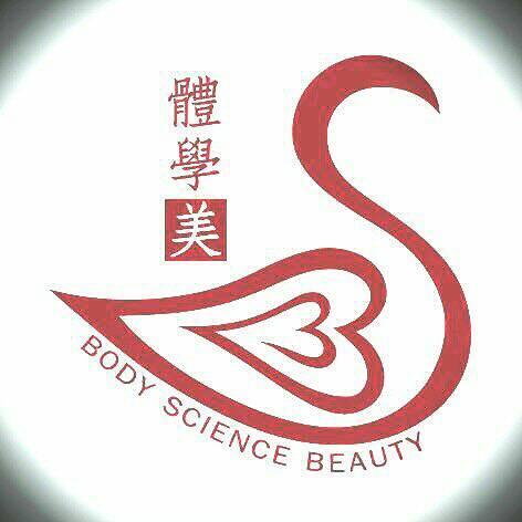 體學美健康管理中心 Body Science Beauty
