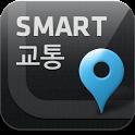 스마트 교통 icon