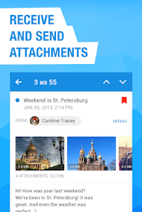Mail.Ru - Email App - screenshot thumbnail