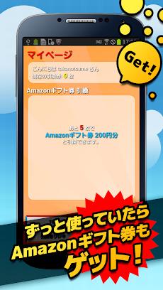 吉田のすごい天気 〜着せ替えロック画面がチョー便利〜のおすすめ画像3