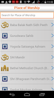 Screenshot of Smart Guide