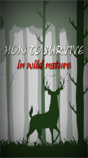 Выживание в дикой природе