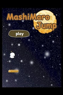 MashiMaro Jump - screenshot thumbnail