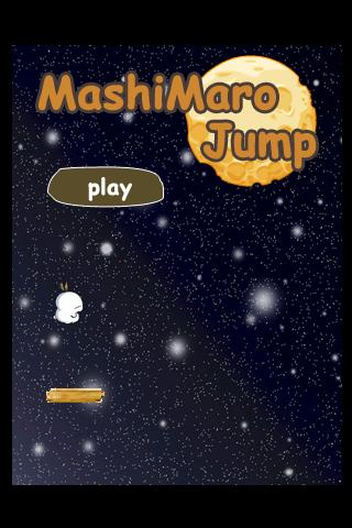 MashiMaro Jump - screenshot