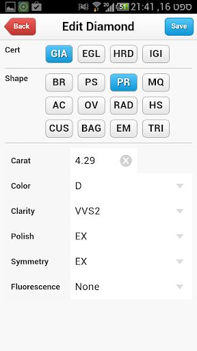 玩商業App|Diamer免費|APP試玩