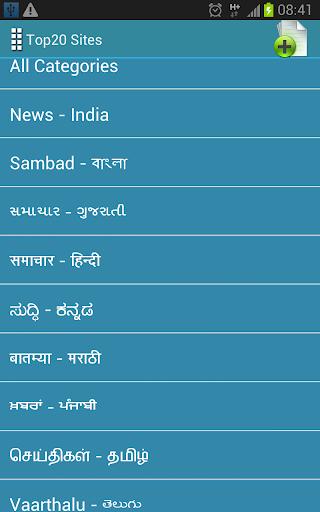Top 50 News Website India