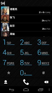 exDialer Black ICS Theme - screenshot thumbnail