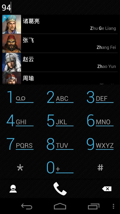 exDialer Black ICS Theme - screenshot