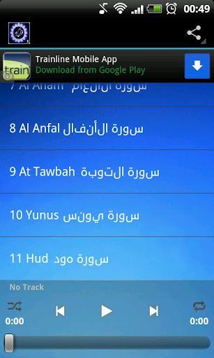Sudais + Shuraim全古兰经1