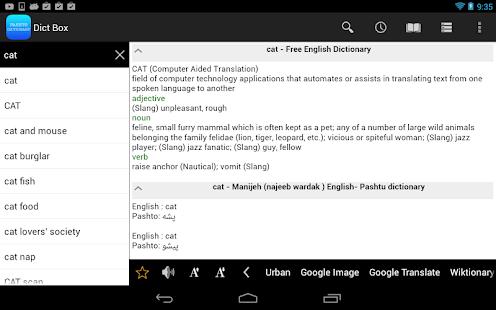 玩書籍App|English Pashto Dictionary Box免費|APP試玩