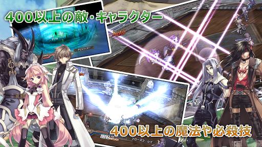 RPG アガレスト戦記 image | 10