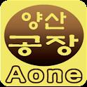 양산공장 경남양산시 공장창고 매매임대 logo