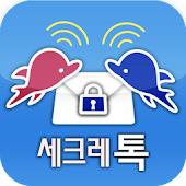 Chat-messenger(SecreTalk)