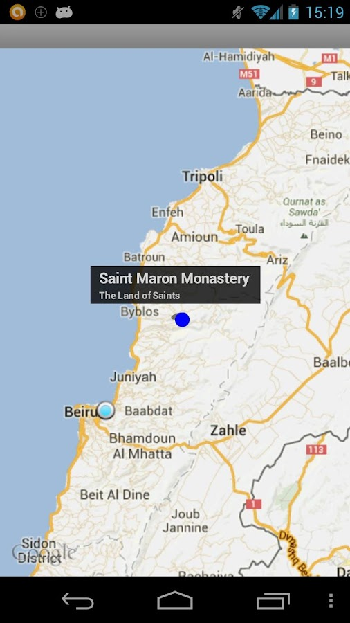 Saint Charbel Annaya- screenshot