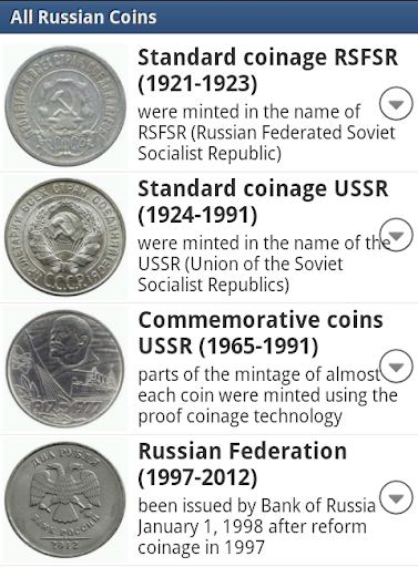 All Russian Coins