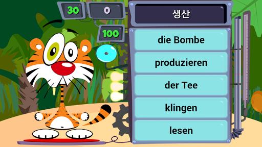 LingLing 독일어 배우기
