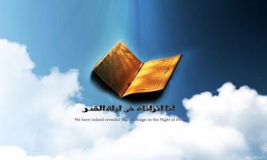 تطبيق اندرويد خلفيات رمضان Ramadan Wallpaper