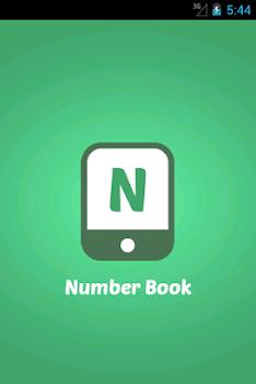 نمبر بوك السعودي Number Book