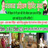 Rajiv Dixit(राजीव दीक्षित)