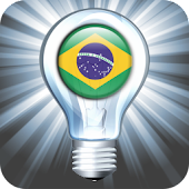 Brazil Flashlight