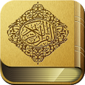 القران الكريم - Quran icon