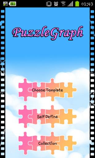 PuzzleGraph