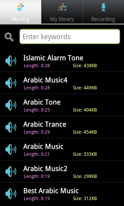 Arabian Ringtones - screenshot