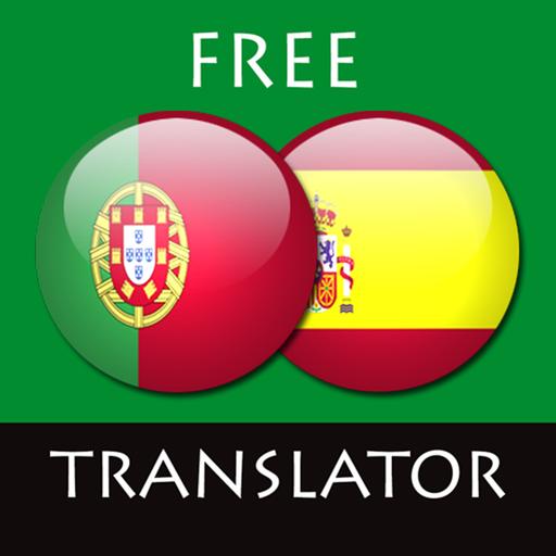 Portuguese - Spanish Translato LOGO-APP點子