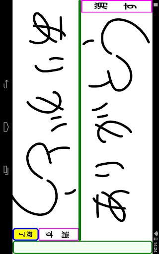 玩教育App|対面式手書ボード「ないしょ話」免費|APP試玩
