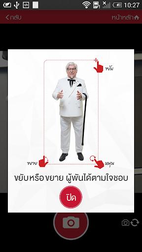 KFC Freetrip 玩娛樂App免費 玩APPs