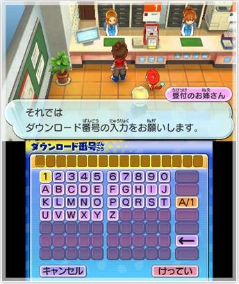 妖怪ウォッチ3 スシ/テンプラ - 3DSパッチコード …