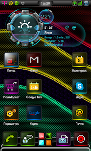 Next Launcher 3D Bold-CF Theme