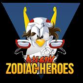 Dragon Zodiac Pegasus