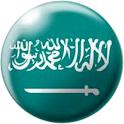 Free Malay Arab Dictionary logo