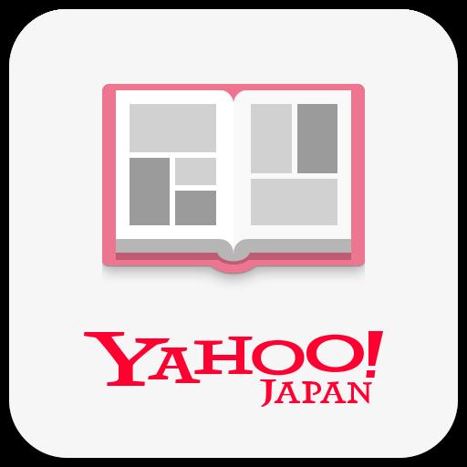 【無料マンガ】Yahoo!ブックストア/人気マンガを毎日更新