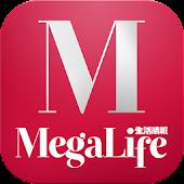 Megalife生活晴報