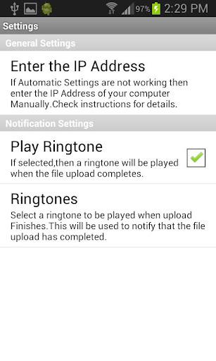 玩生產應用App Upload to PC免費 APP試玩