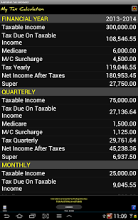 Australian Tax Calculator - screenshot thumbnail