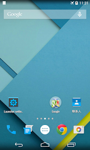 Lollipop Launcher Plus - screenshot thumbnail